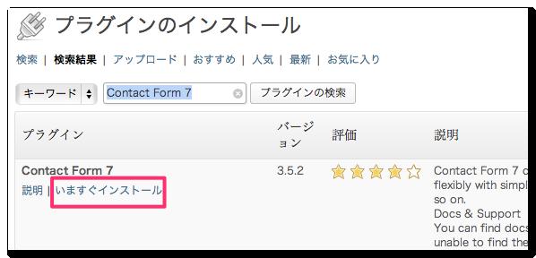 Contactform72