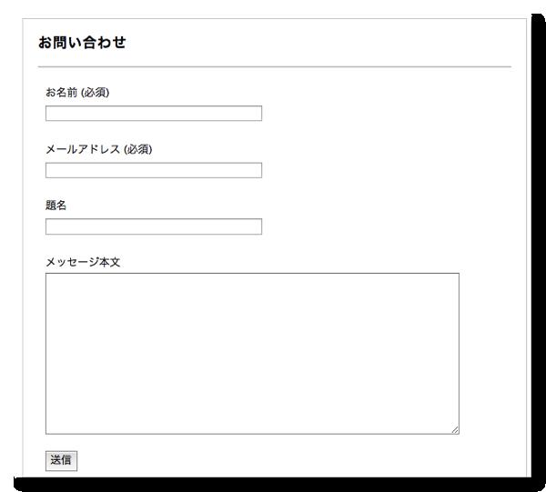 Contactform76