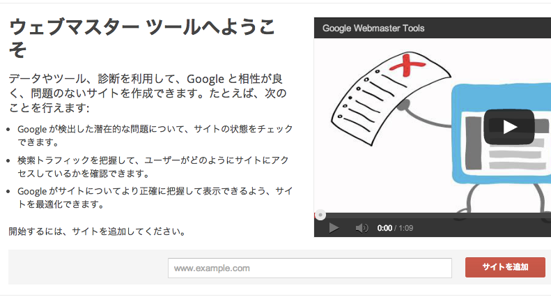 Webmaster1