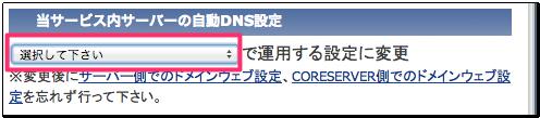 Core9