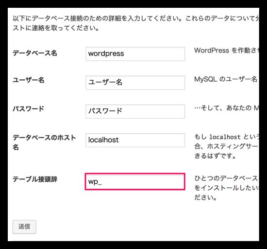 MySQL複数