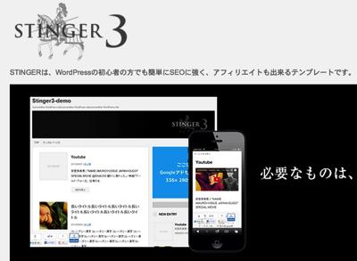 STINGER3