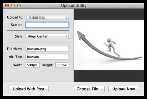 Upload Utility