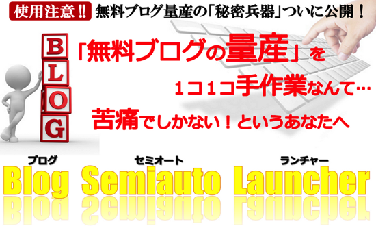 Blog Semiauto Launcher