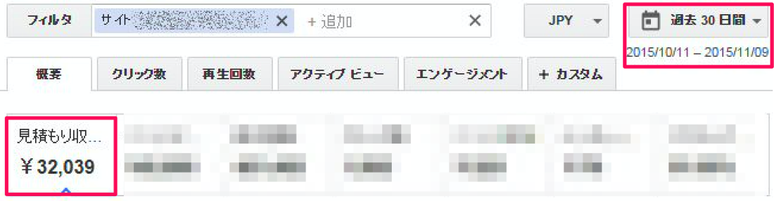 清水さん jpg 2