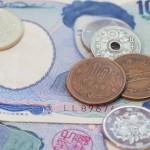 アドセンスの銀行口座の登録方法
