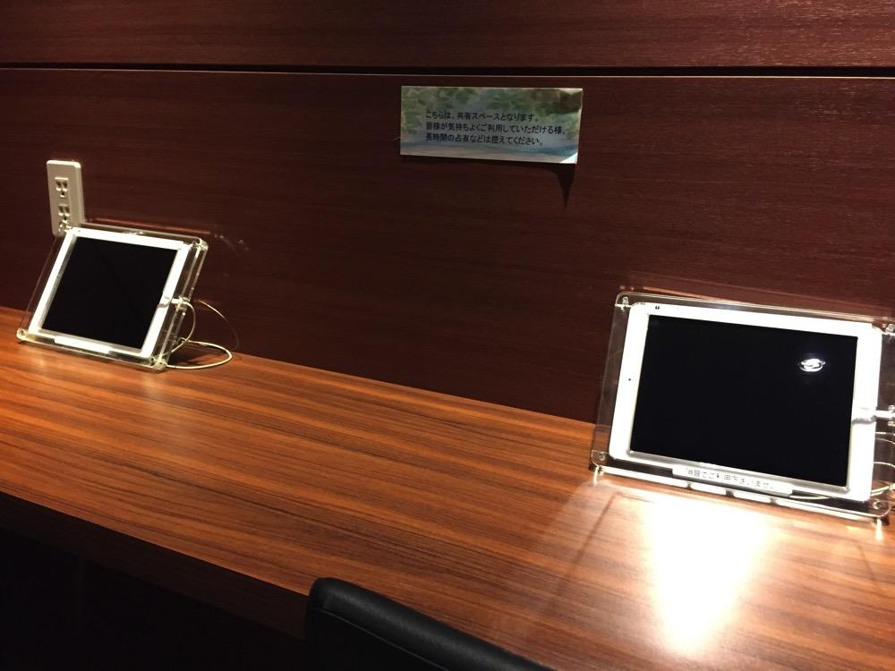 スーパーラウンジ iPad