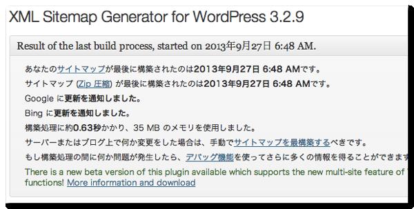 Google XML Sitemaps4