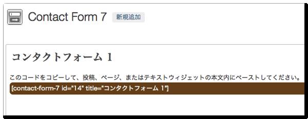 Contactform74