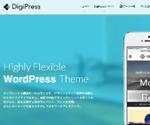 DigiPress