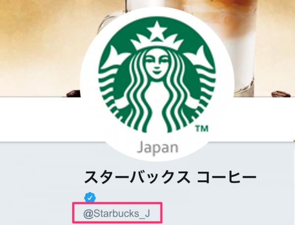 Twitter ドメイン